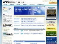 http://www.pecj.or.jp