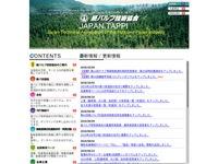 http://www.japantappi.org