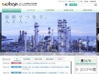 http://www.jccp.or.jp